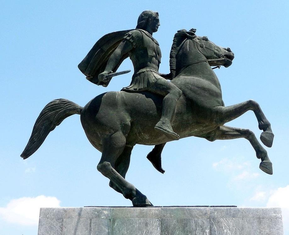 era rey alejandro magno:
